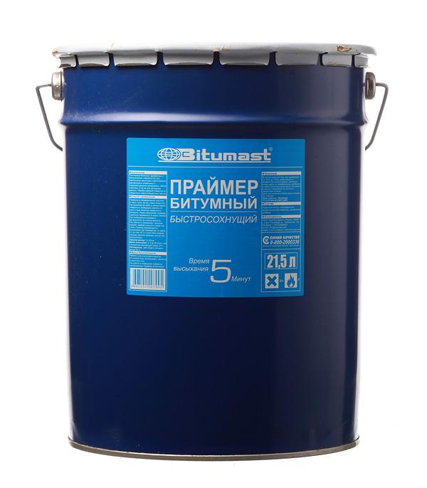 Праймер битумный быстросохнущий Bitumast 17 кг/21.5 л мастика для гибкой черепицы фиксер технониколь 23 3 6 кг 3 л