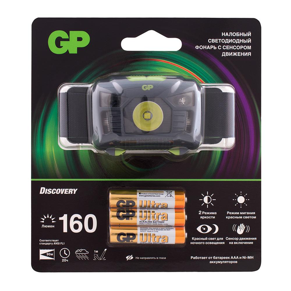 Фонарь светодиодный GP Batteries CH34E (GP CH34E-2CRFB11) на батарейках налобный 1 LED поддержка ночного видения фото