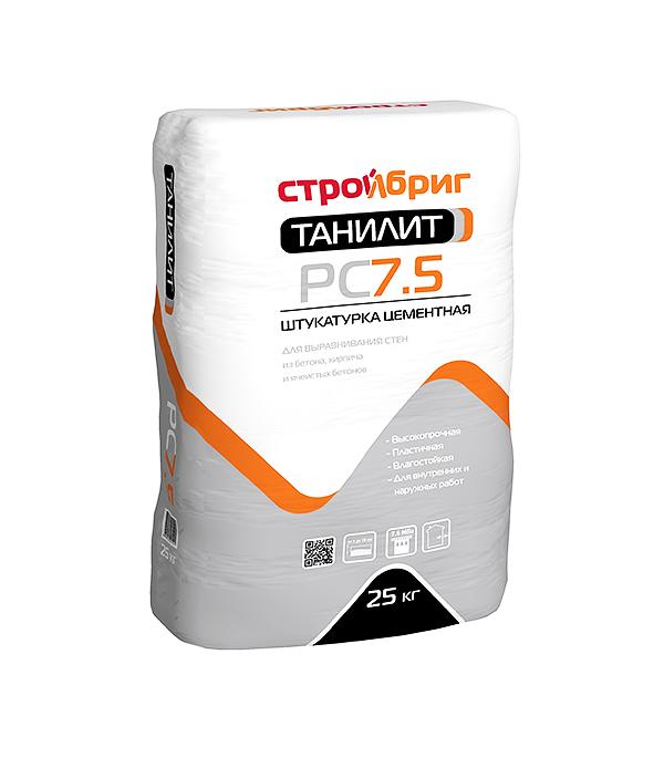 Штукатурка цементная Стройбриг РС7.5 Танилит 25 кг штукатурка декоративная камешковая ceresit ct 137 под покраску фракция 2 5 мм 25 кг