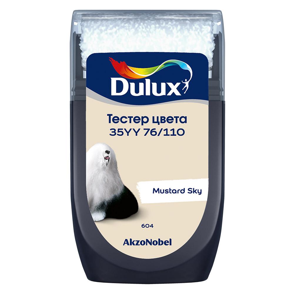 Тестeр цвета Dulux 35YY 76/110 матовый 0,03 л 5331457