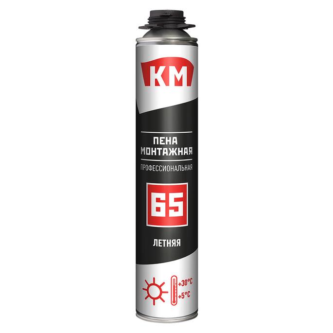 Пена монтажная КМ 65 профессиональная летняя 870 мл