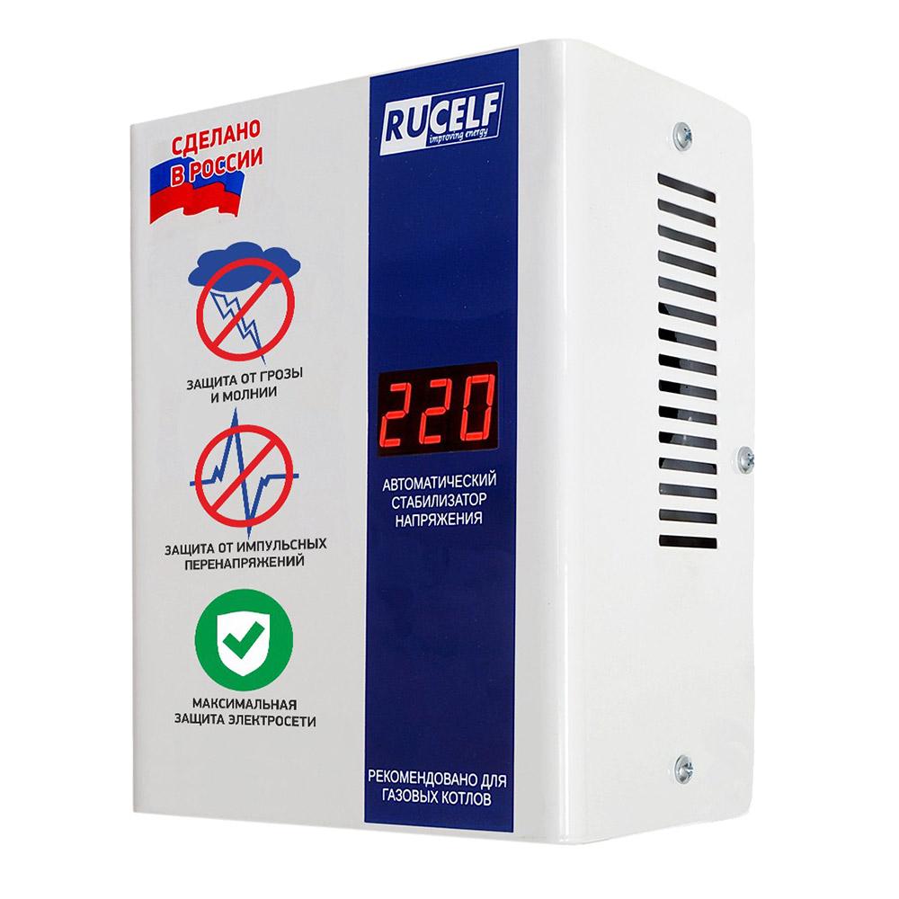 Стабилизатор напряжения RUCELF КОТЕЛ-400 однофазный 220 В 0,4 кВА релейный навесной