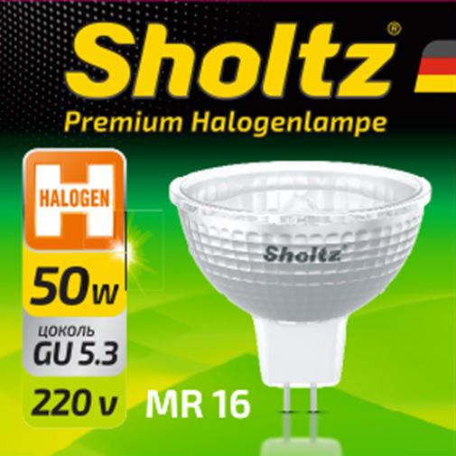 Лампа галогенная Sholtz 50 Вт GU5.3 для светильника MR16 220 В диммируемая фото