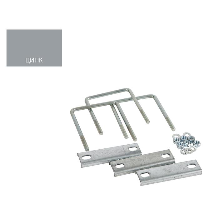 Крепление сетки/секции заборной к столбам 50х50 мм оцинкованное (3 шт.)