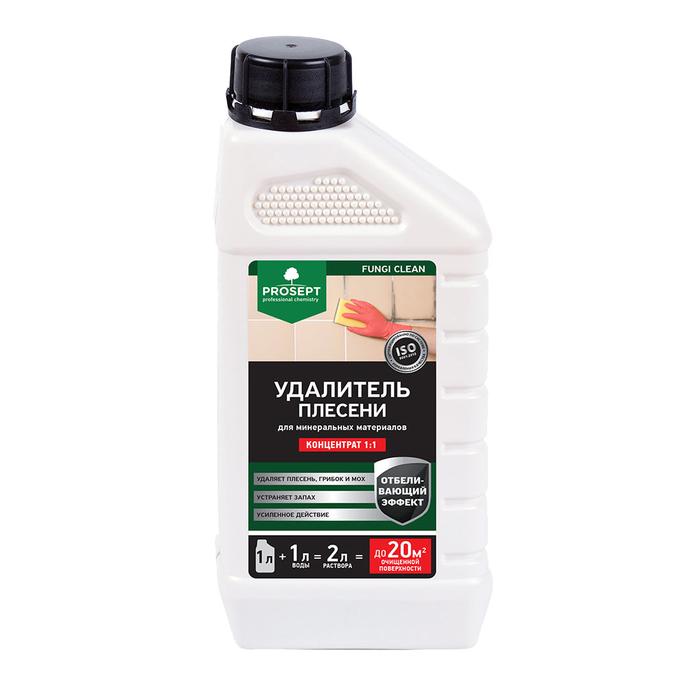 Средство для удаления и защиты от плесени Prosept Fungi Clean концентрат 1:1 1 л