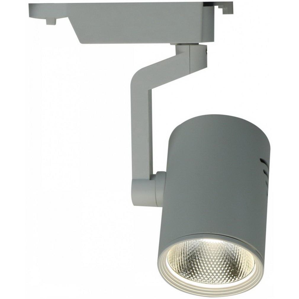 Светильник трековый светодиодный ARTE LAMP (A2320PL-1WH) LED 20 Вт 220 В белый 4000 К дневной свет IP20 70x210x100 мм фото
