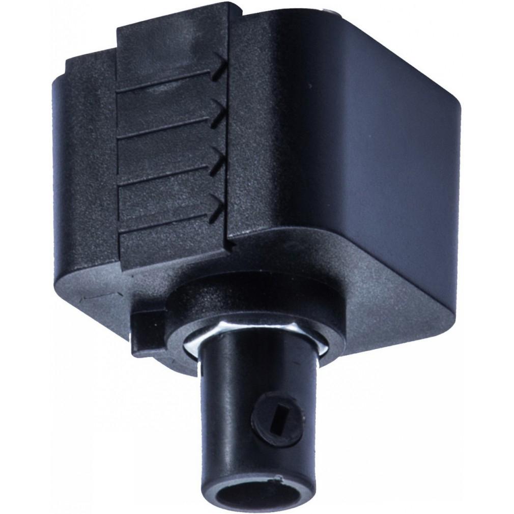 Переходник для трековых систем ARTE LAMP (A240006) черный IP20