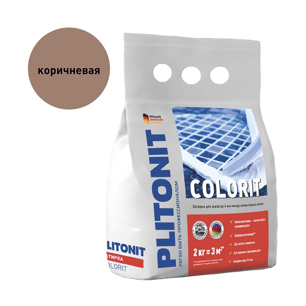 Затирка Plitonit Colorit коричневая 2 кг фото