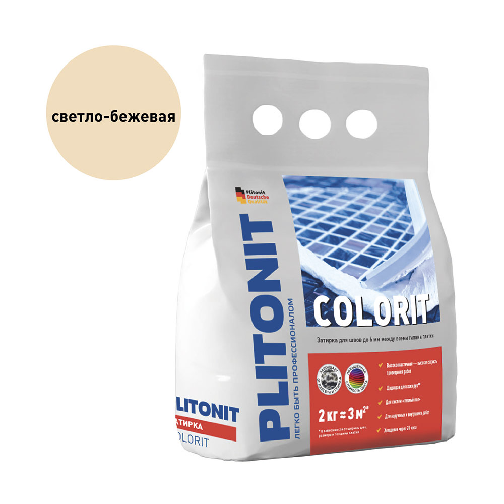 Затирка Plitonit Colorit светло-бежевая 2 кг
