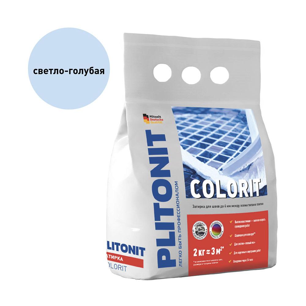 Затирка Plitonit Colorit светло-голубая 2 кг