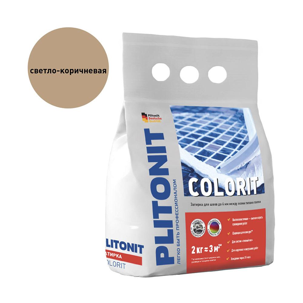 Затирка Plitonit Colorit светло-коричневая 2 кг фото