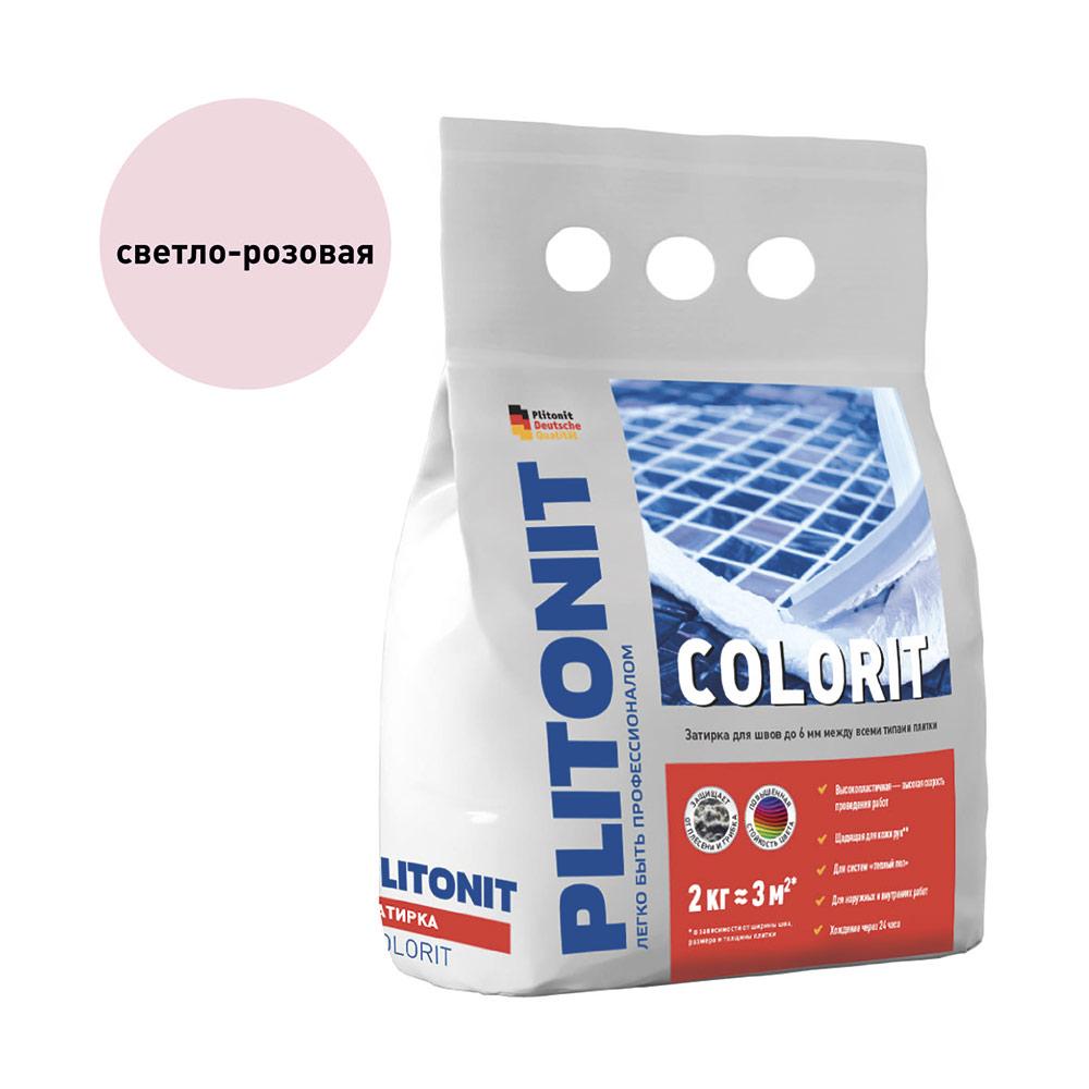 Затирка Plitonit Colorit светло-розовая 2 кг
