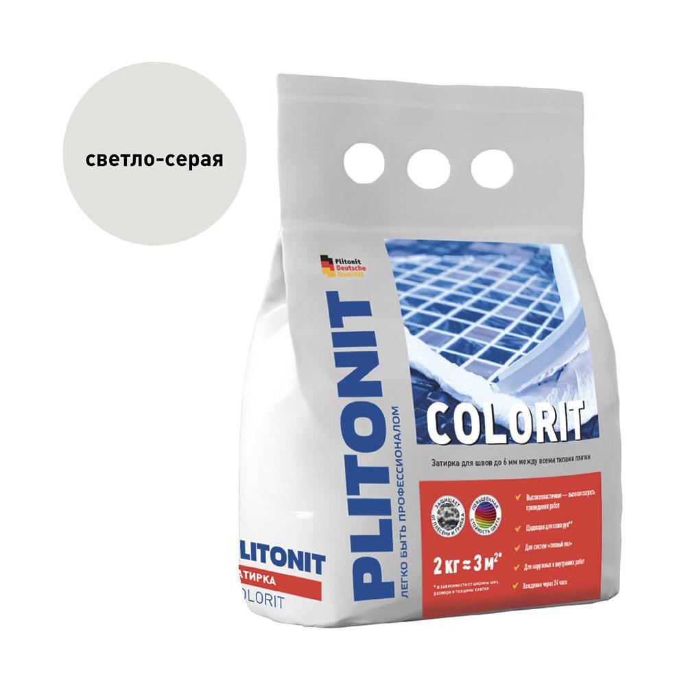 Затирка Plitonit Colorit светло-серая 2 кг