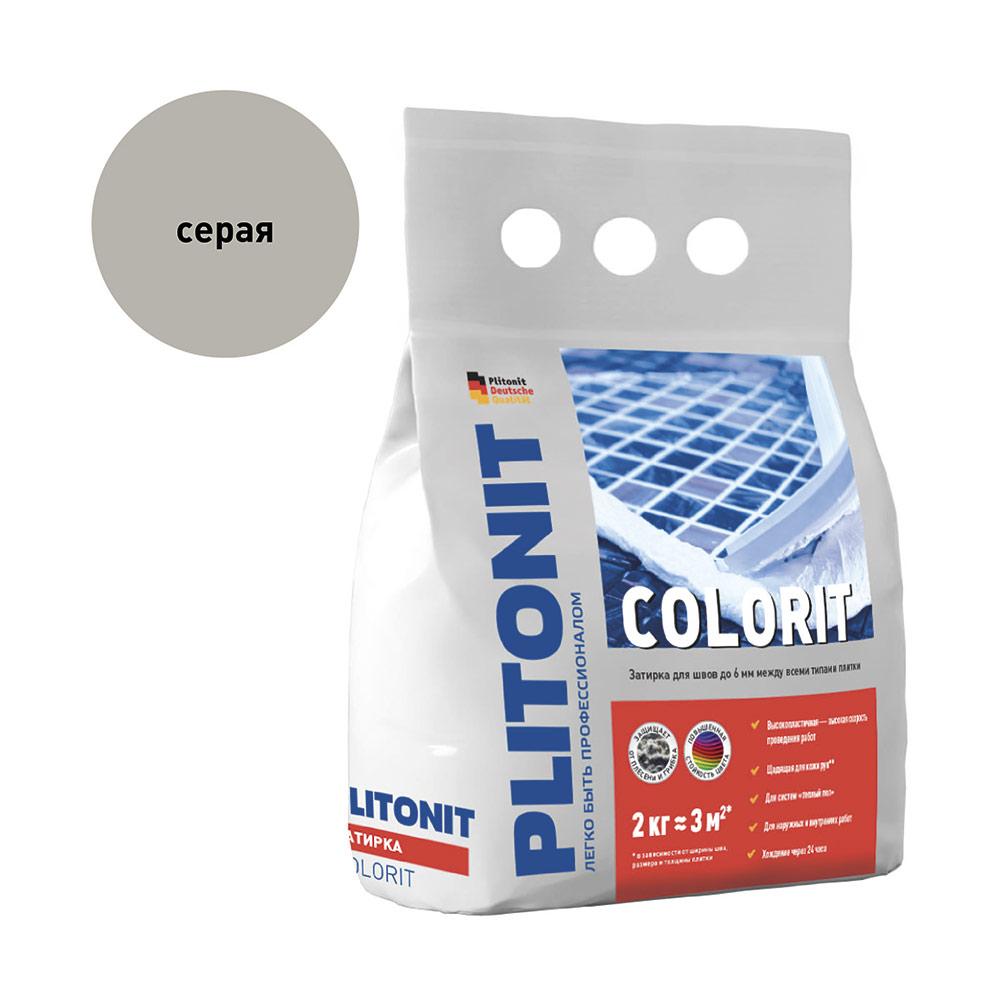 Затирка Plitonit Colorit серая 2 кг