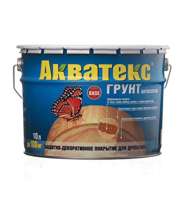 Грунт-антисептик Рогнеда Акватекс 10 л защитное покрытие для древесины акватекс белый рогнеда 10л