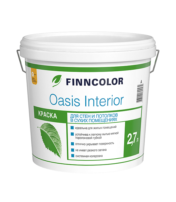 Краска в/д Finncolor Oasis Interior основа А матовая 2.7 л