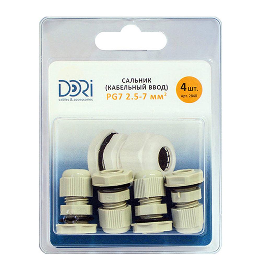 Сальник DORI PG 7 для кабеля диаметром 2,5-7 мм пластиковый IP54 белый (4 шт.)