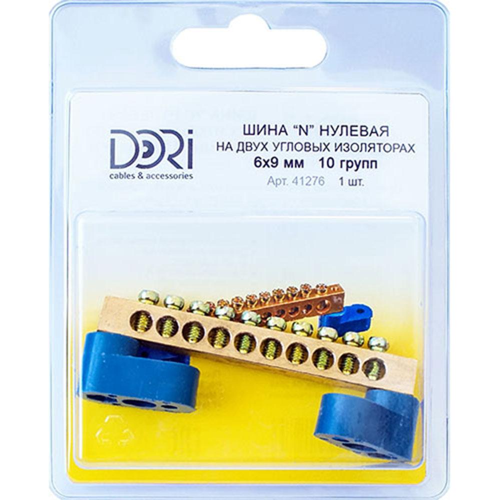 Шина нулевая на 2-х угловых изоляторах DORI 10 отверстий