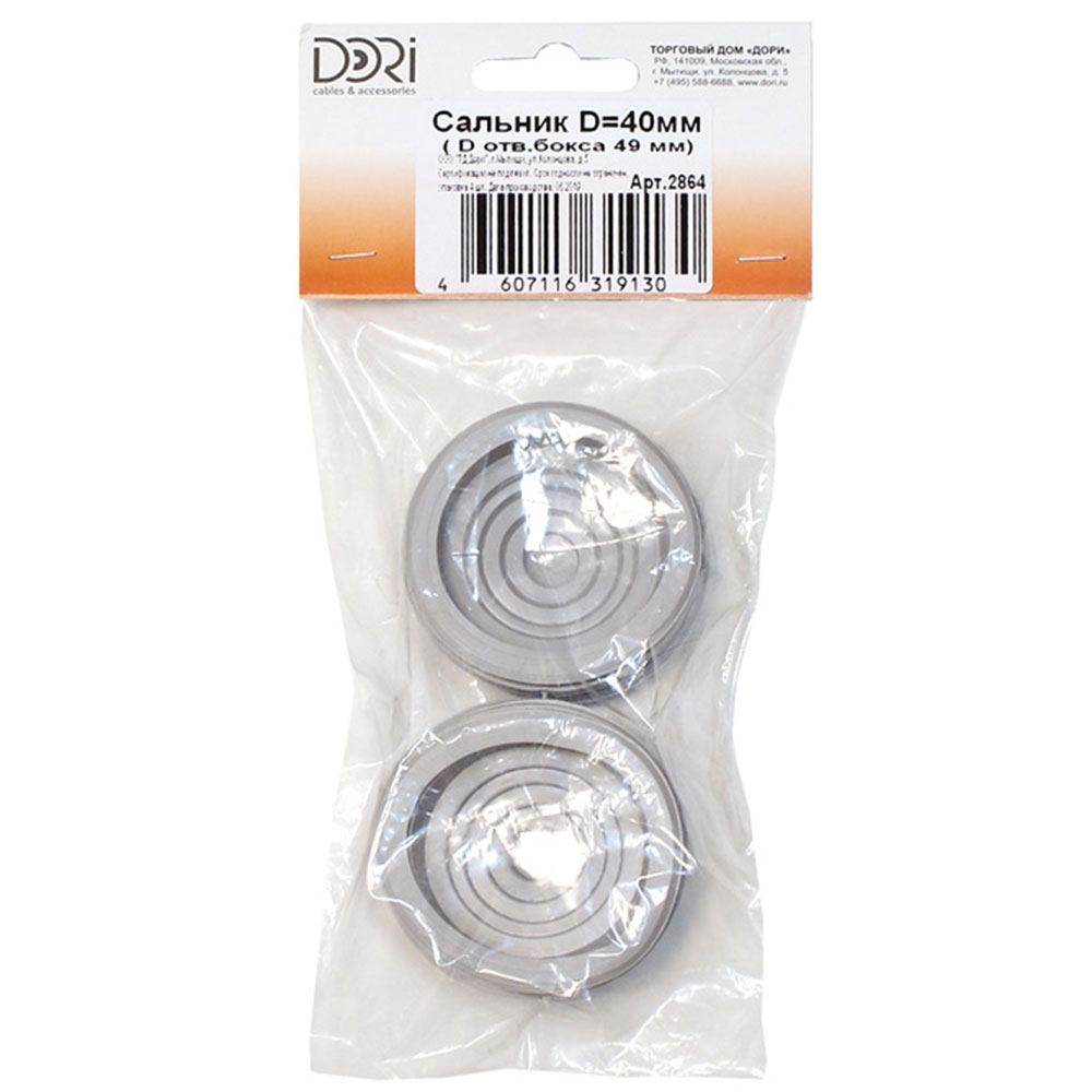 Сальник DORI для кабеля 40/49 мм ПВХ IP54 серый (4 шт.)