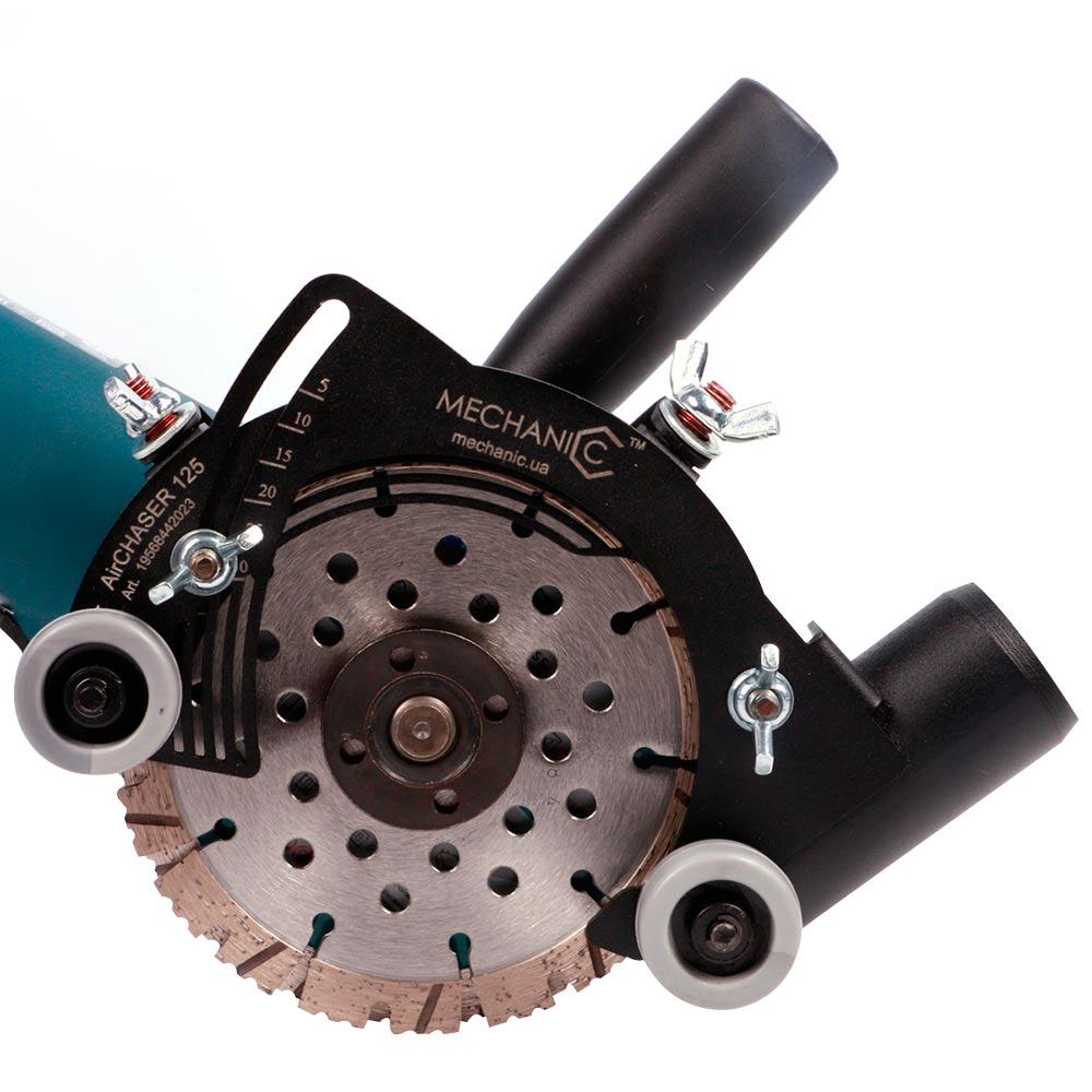 Насадка для штробореза Mechanic AirCHASER d125 мм.