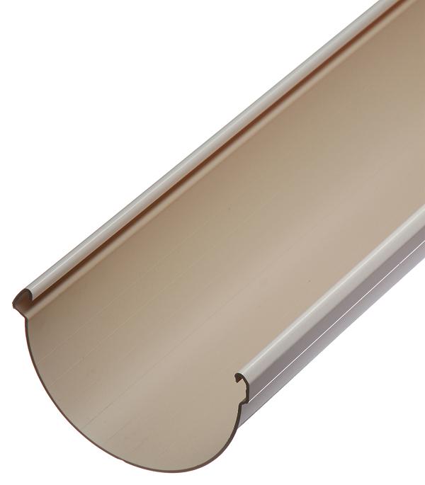 Желоб водосточный пластиковый Docke Lux 140 мм 3 м пломбир желоб водосточный пвх profil 90мм коричневый 3 м