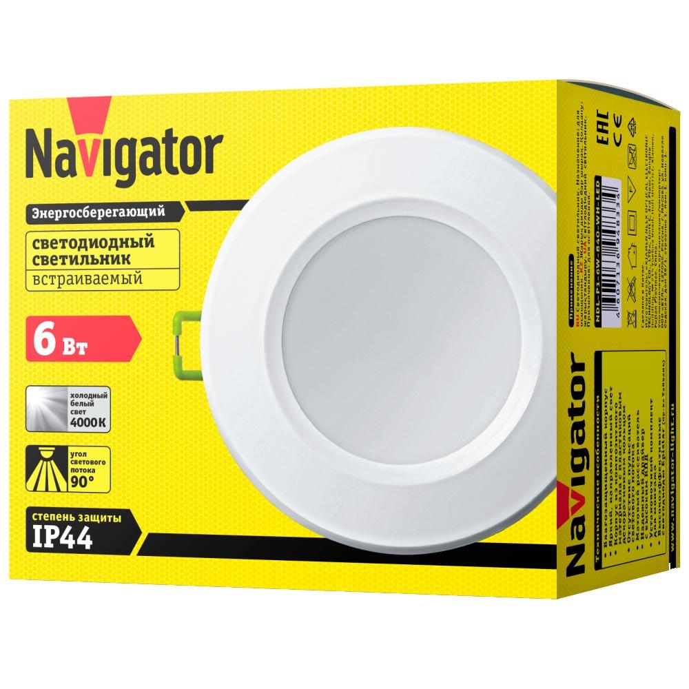 Светильник светодиодный встраиваемый Navigator d100 мм 6 Вт 90-260 В 4000 К дневной свет круглый IP44 белый фото