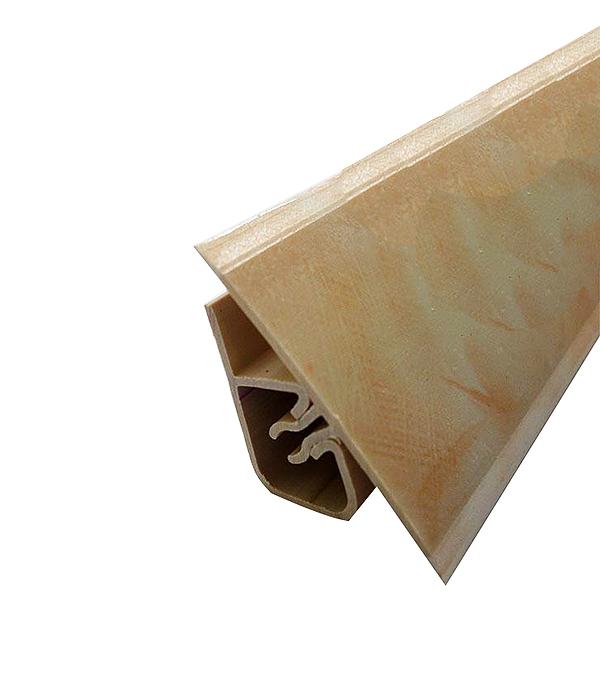 Уголок двухсоставной для кафельной плитки внутренний самоклеящийся 25х25х1800 мм песочный ракушечник с фурнитурой