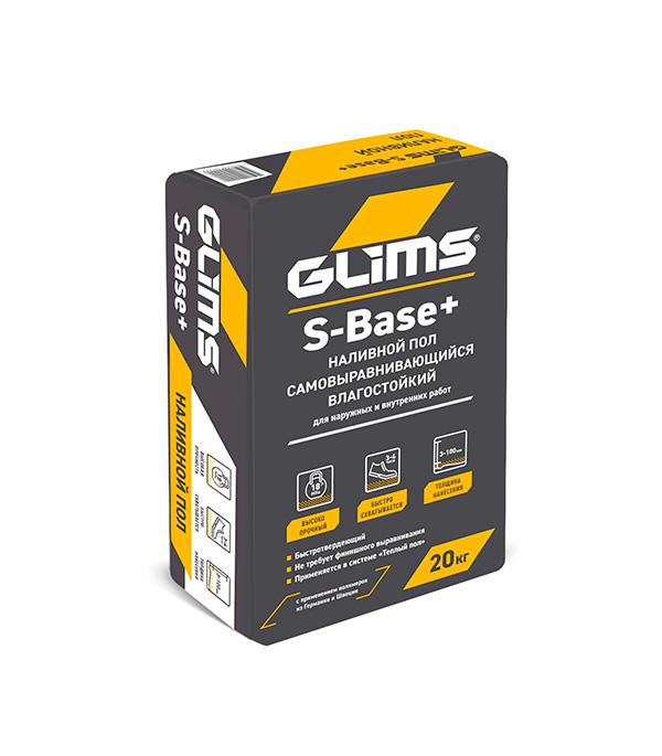 Наливной пол GLIMS S-BASE+ (20кг/мешок) пол наливной быстротвердеющий тим экспресс 16 20 кг
