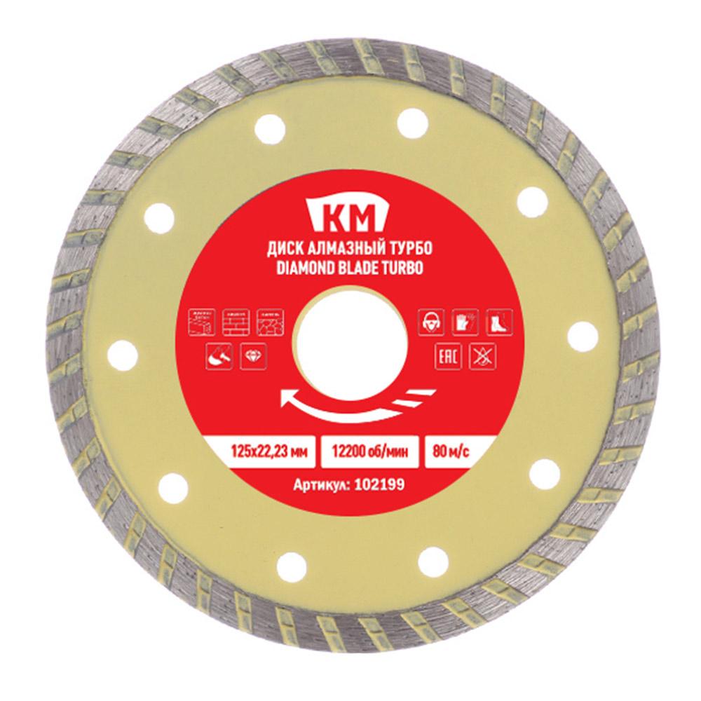 Фото - Диск алмазный универсальный КМ / Shaft 125x22,2x2 мм турбо сухой рез free shiping new developing shaft holder