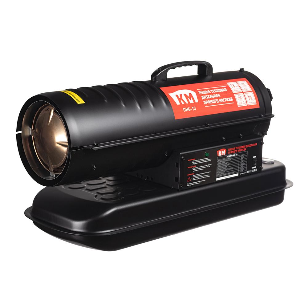 Пушка тепловая дизельная КМ DHG-13 13 кВт цена и фото