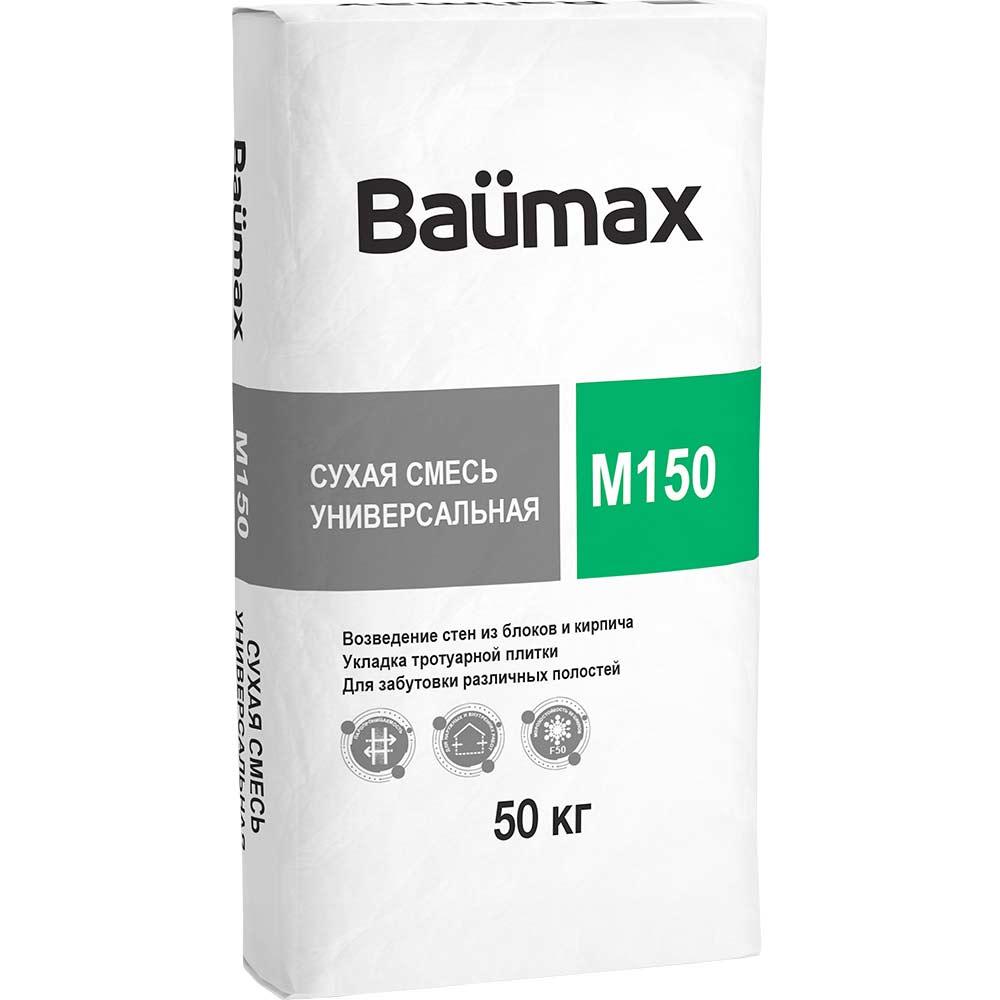 Смесь цементно-песчаная (ЦПС) М150 Baumax универсальная 50 кг и в матвеева физико технические основы эксплуатации кирпичных стен