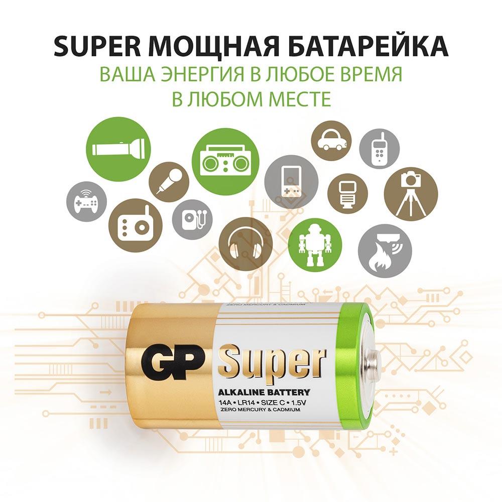 Батарейка GP Batteries C LR14 1,5 В (2 шт.) фото