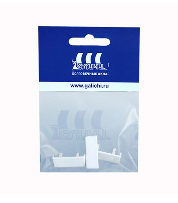 Комплект заглушек для водосливных отверстий
