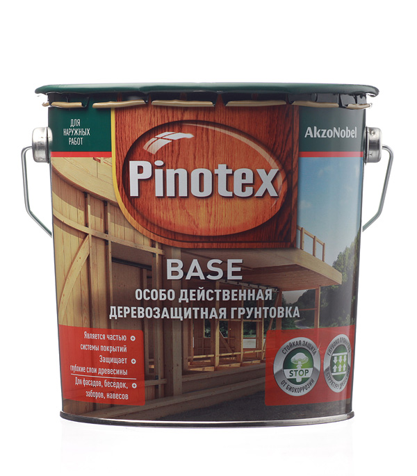 Деревозащитная грунтовка Pinotex Base 2,7 л