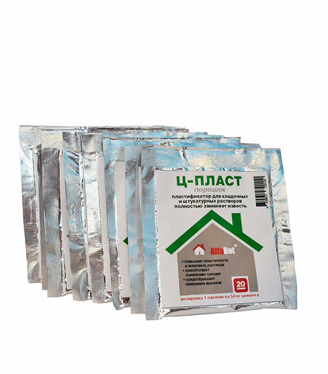 цена на Добавка для кладочных и штукатурных растворов Ц-Пласт Альфабетон порошок, упаковка 10 пакетов