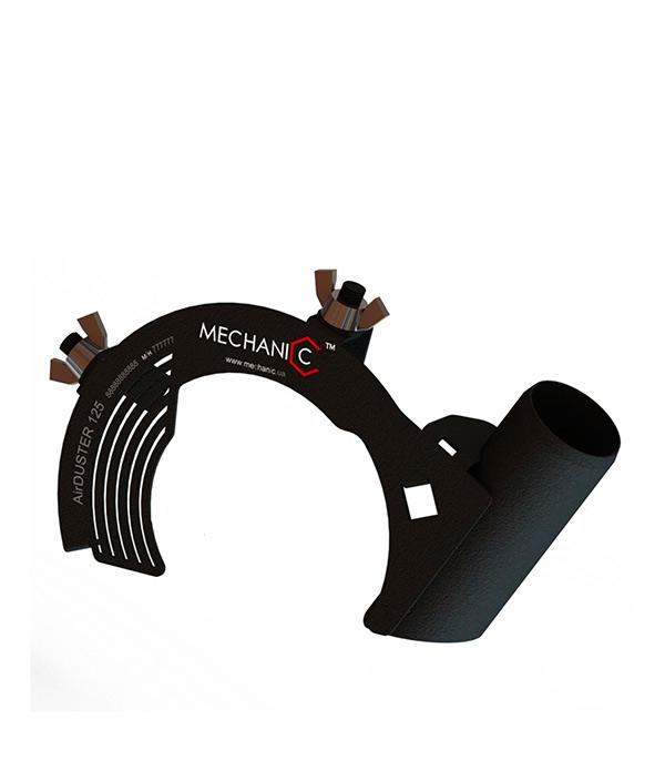 Защитный кожух для болгарки Mechanic 125 кожух защитный без крышки bosch 2605510193