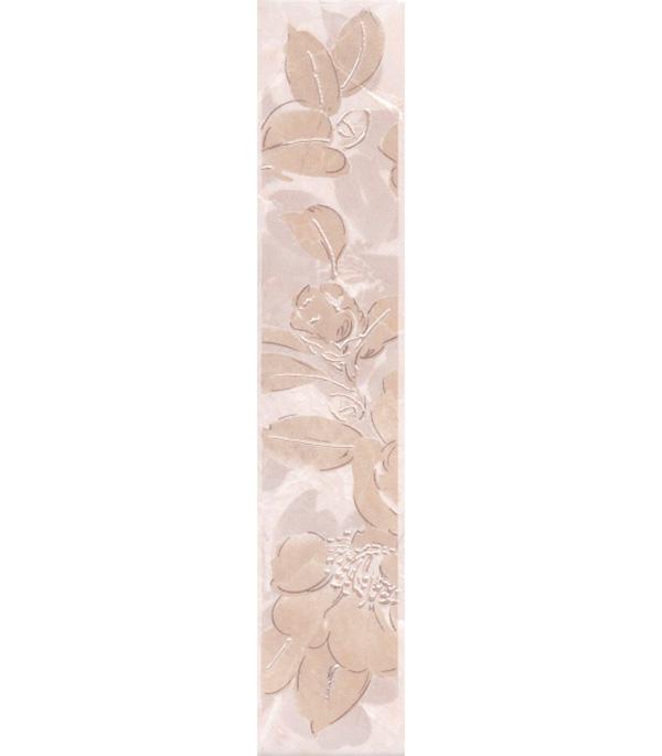 цены Плитка бордюр 300х57х6,9 мм Баккара цветы бежевый