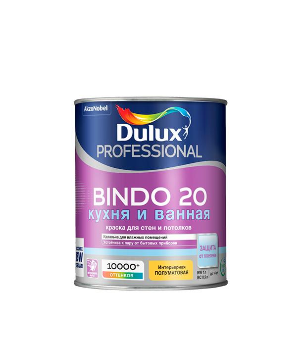 Купить Краска в/д Dulux Bindo 20 основа BW полуматовая 1 л
