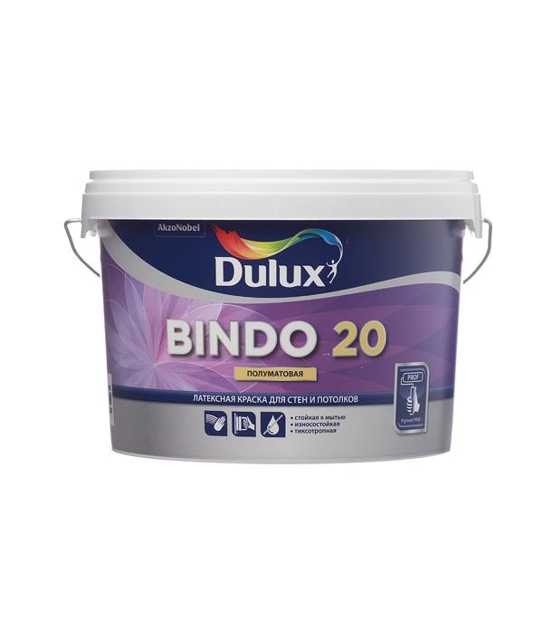 Краска в/д Dulux Bindo 20 основа BW полуматовая 2.5 л