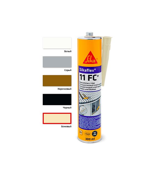 Герметик клей полиуретановый Sikaflex 11 FC+ 300 мл бежевый