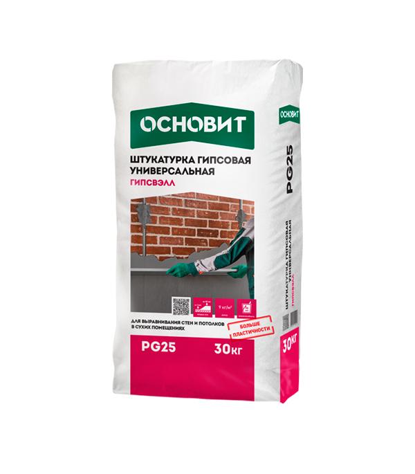 Штукатурка гипсовая Основит Гипсвэлл PG25 серая 30 кг цена в Москве и Питере