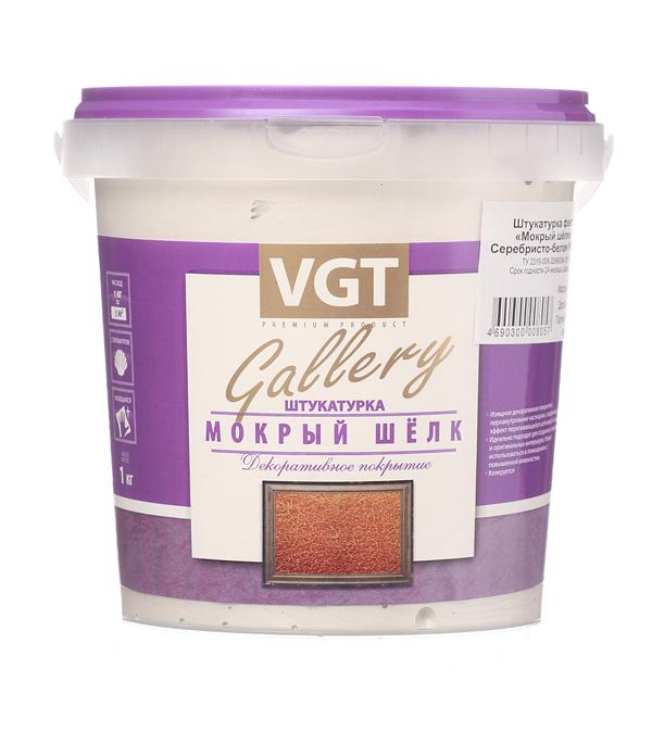Штукатурка декоративная VGT Мокрый шёлк серебристо-белая 1 кг