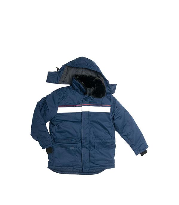 цена Куртка утепленная темно-синяя