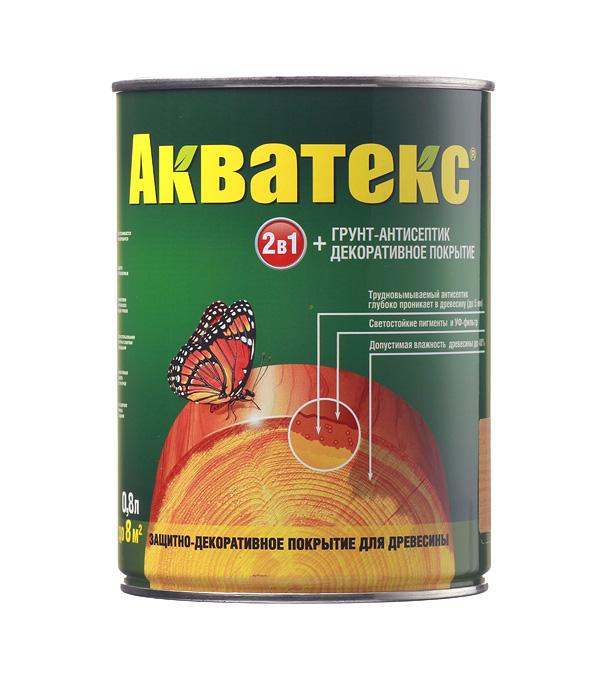 Антисептик Рогнеда Акватекс калужница 0.8 л защитное покрытие для древесины акватекс белый рогнеда 10л