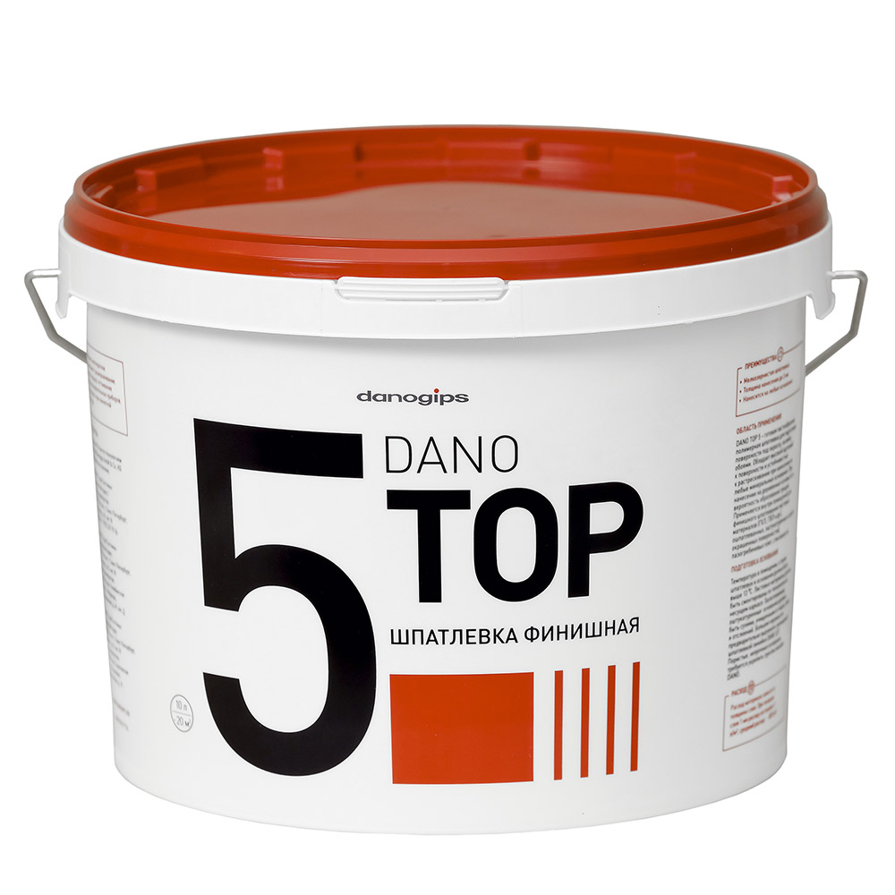Шпатлевка финишная Danogips Dano Top 5 10 л/16,5 кг