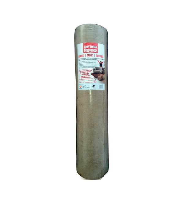 Подложка джутовая 4 мм 1х10 м 10 кв.м стоимость