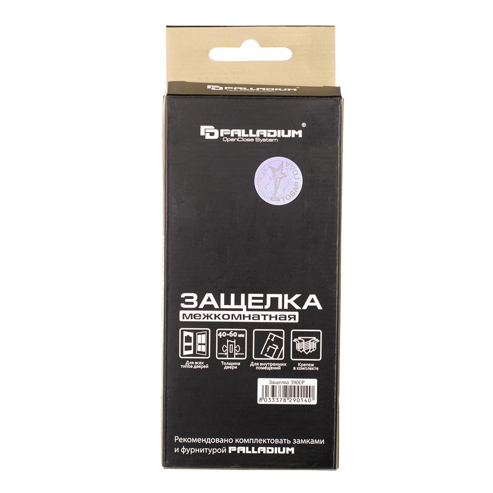 Защелка межкомнатная Palladium 390 CP (хром)