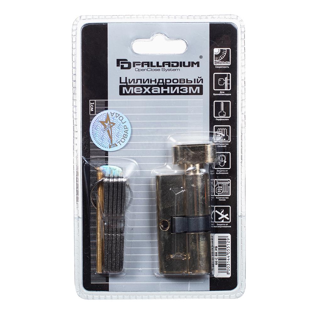 Цилиндр Palladium 60 C BK PB 60 (30х30) мм ключ-вертушка латунь