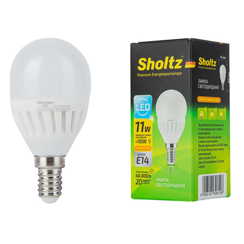 Лампа светодиодная Sholtz 11 Вт E14 шар G45 2700 К теплый свет 220-240 В матовая керамика/пластик