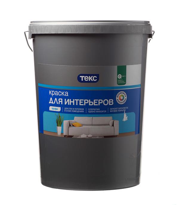 Краска в/д интерьерная Текс супербелая профи основа А 16.2 л / 24.9 кг